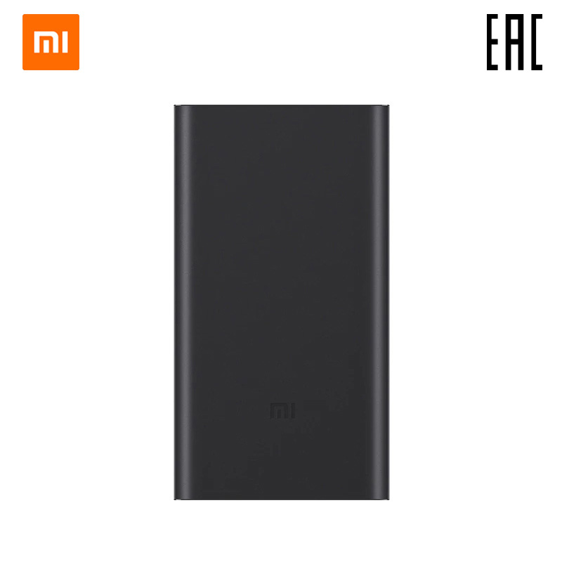 Xiaomi de batería externa mi Power Bank 2 10000
