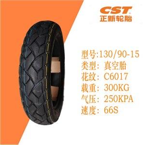 Image 5 - Cst 130/90 15 100/90 18 高品質本タイヤ zongshen RX3 オートバイ
