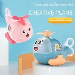 Mały samolot demontaż pudełko na artykuły biurowe piórnik papiernicze artykuły szkolne śliczne zabawne zabawki edukacyjne dq-drop