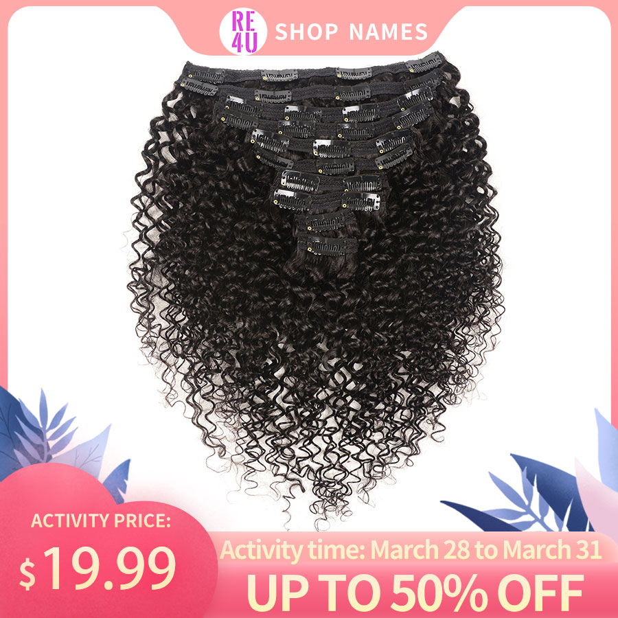 Re4U Hair Curly Clip In Human Hair Extensions Remy 120g-240g Invisible Korean Clips Natural Clip Ins For Women 10