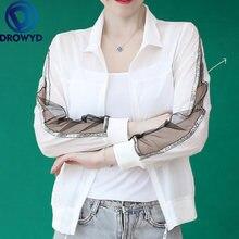 Летняя белая тонкая бейсбольная куртка для женщин Новые повседневные