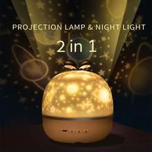 Luz da noite projetor com cabo usb alimentado estrelado romance rotativo lâmpada de projeção para crianças adultos quarto dec natal presente