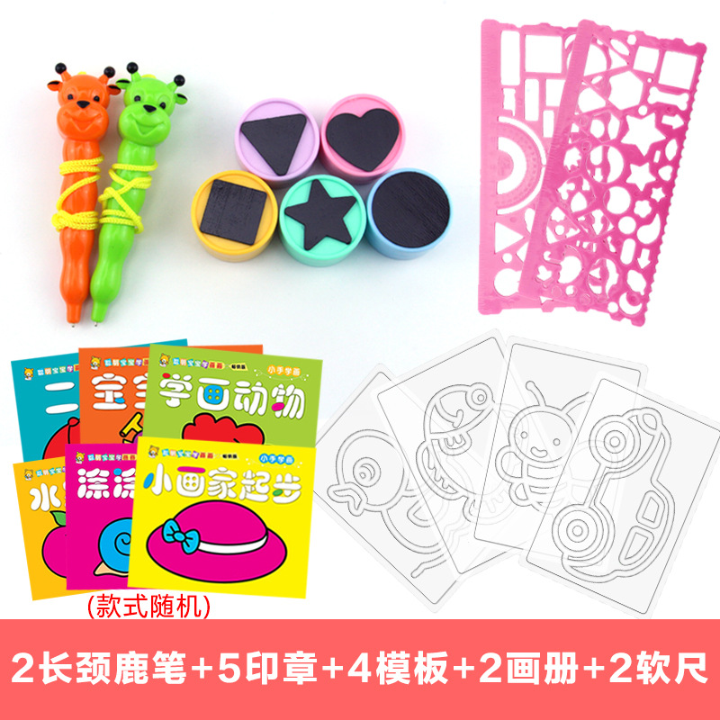 Sketchpad Magnetic Pen Magnetic Only Pen Children Drawing Board Color Graffiti Suit Stick Figure Stamp Sketchpad Accessories