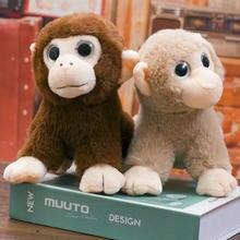 20 см Милая коричневая плюшевая игрушка обезьяны мягкая подушка