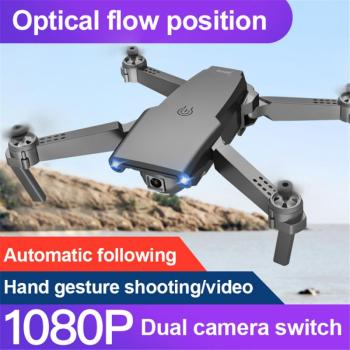 S8 2020 New Mini Drone 4K 1080P HD Camera WiFi Fpv Air Pressure Altitude Hold Black And Gray Foldable Quadcopter RC Drone Toy