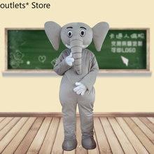 Костюм с изображением слона из мультфильма мультяшный костюм