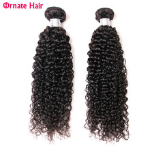 Ornate Kinky Curly Human Hair Bundles Natural Color Brazilian Weave Bundle Free Shipping Non Remy Extension