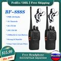 Baofeng BF-888S PMR446 портативная рация Портативная радиостанция приемопередатчик 888S 5W UHF 400-470MHz Ham портативная двухсторонняя радиостанция