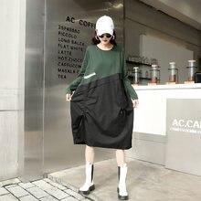 Осеннее женское платье с круглым вырезом свободные контрастные