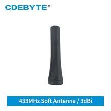 TX433-JZR-6 433MHz 3.0dBi Wifi Antenna Ominidirectional 6cm SMA-J Aerial for LoRa Module Walkie Talkie Modem