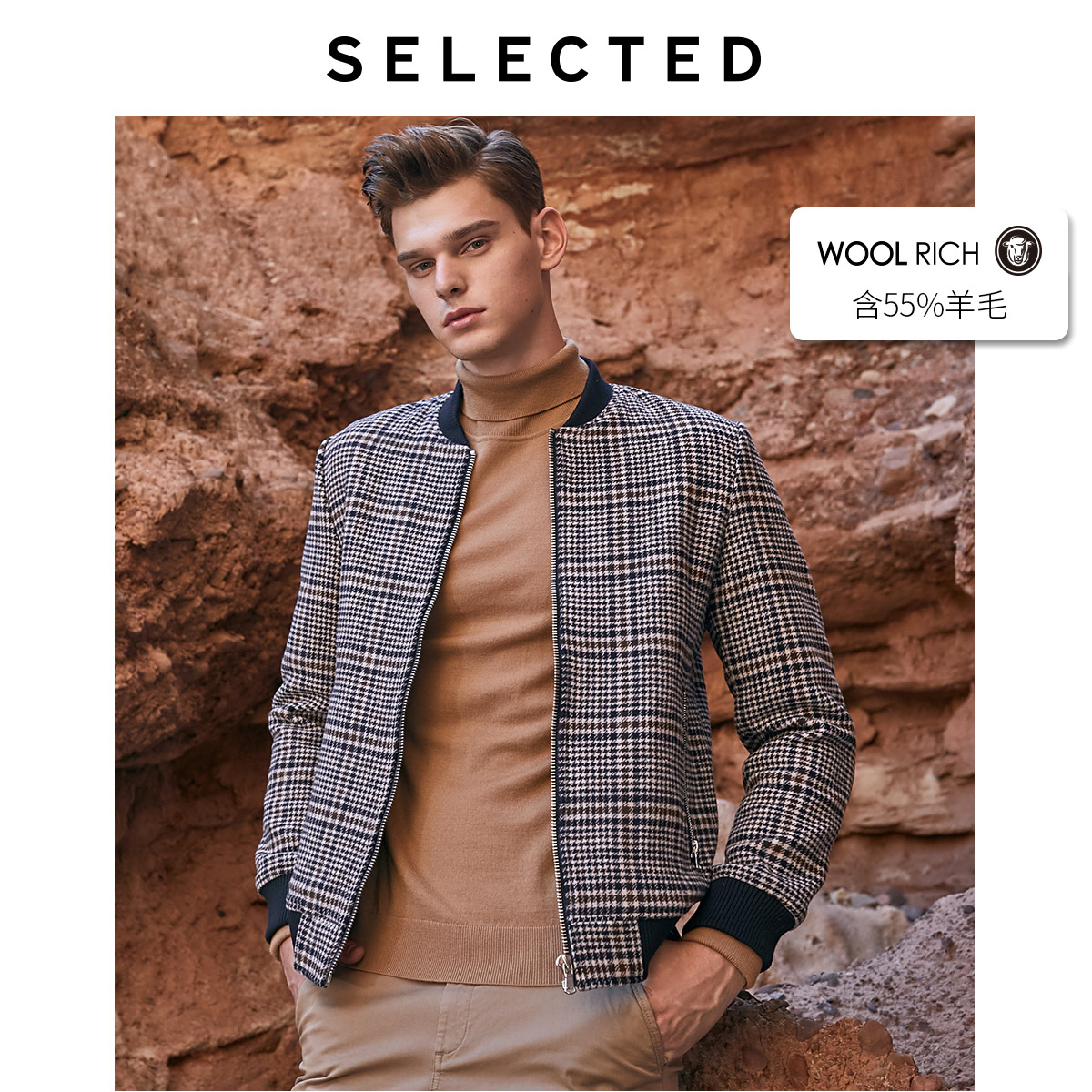 SELECTED Men's Woolen Houndstooth Pattern Baseball Collar Jacket S|419427524