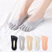 Mode été mince orteil chaussette pantoufles femmes dame invisible Silicone anti-dérapant cinq doigts chaussettes