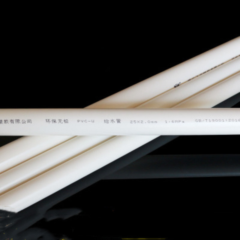 Pvc pipe OD20 25 32mm for Agriculture Garden Irrigation Tube Fish Tank Water 1pcs for 48cm-50cm