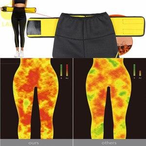 Image 5 - LAZAWG femmes pantalons de Sauna chauds Sweat Leggings pour femmes perte de poids minceur Sweat Shirts chauds Sauna survêtement ensembles Shaper sueur