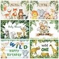 Тропические джунгли сафари 1-й дикий один Новорожденный ребенок день рождения фотозона семейная съемка фотография Фон фотография