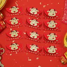Envelope Wedding-Gifts Red Packet Festival Chinese Cartoon for Spring 12pcs 3D Bronzing