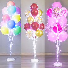 1 Set Thicken Adjustable Balloon Column Stand Kit Base With Light Decorations for Baby Shower Graduation Birthday Wedding Party