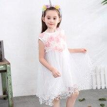 цена Summer Girls Dress 2020 Children Princess Dress Party Floral Prom Gown Kids Dresses for Girls 3-10 Years Summer Girls Clothes онлайн в 2017 году