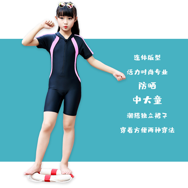 Girl'S Swimsuit Little Girl Child Bathing Suit 12-15-Year-Old Middle And Large Dacron Short Sleeve Sun-resistant Quick-Dry Skirt