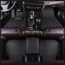 цена на 2019 New PU Leather car floor mats For Honda Accord CRV XRV Odyssey City crosstour CRIDER VEZEL car Non-slip carpet  Car styling