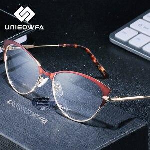 Image 3 - Retro olho de gato óptica miopia óculos quadro mulher prescrição progressiva óculos quadro claro grau óculos quadro