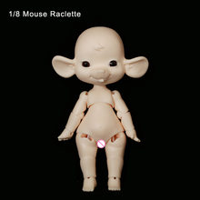 Mouse Raclette 1/8 Oueneifs BJD SD Doll Body Model Baby Girls Boys High Quality Toys Shop Resin Figures(China)