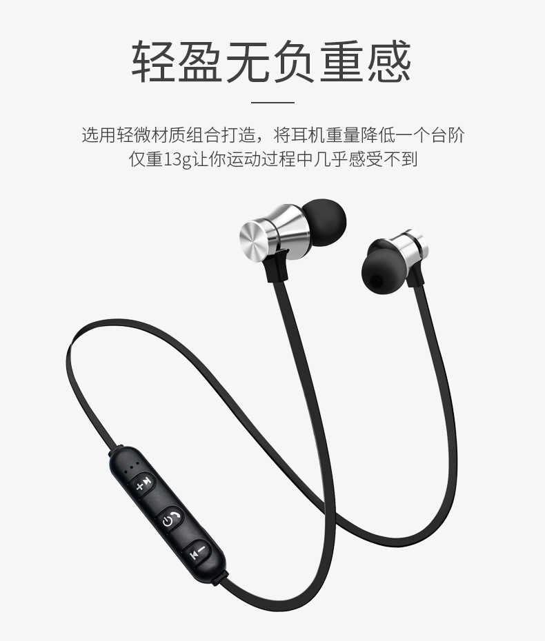 2019 Olahraga Bluetooth Headset Leher Lavalier Jenis Baru Berjalan Logam Magnetik Berat Bass Kartu Plug-In Stereo Headphone