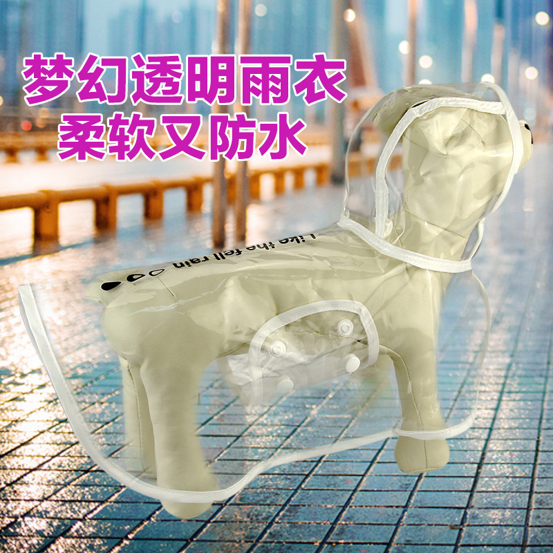 Dog Clothes Raincoat Pet Poncho Teddy VIP Bichon Trench Coat Coat Spring And Autumn Windproof Waterproof With Warm
