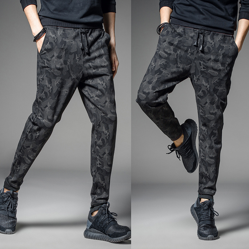 Japanese-style Casual Pants Camouflage Pants Harem Pants Sweatpants Closing Foot Athletic Pants Ankle Banded Pants