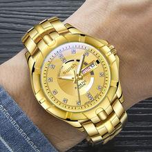 Часы наручные мужские кварцевые с золотистым браслетом брендовые