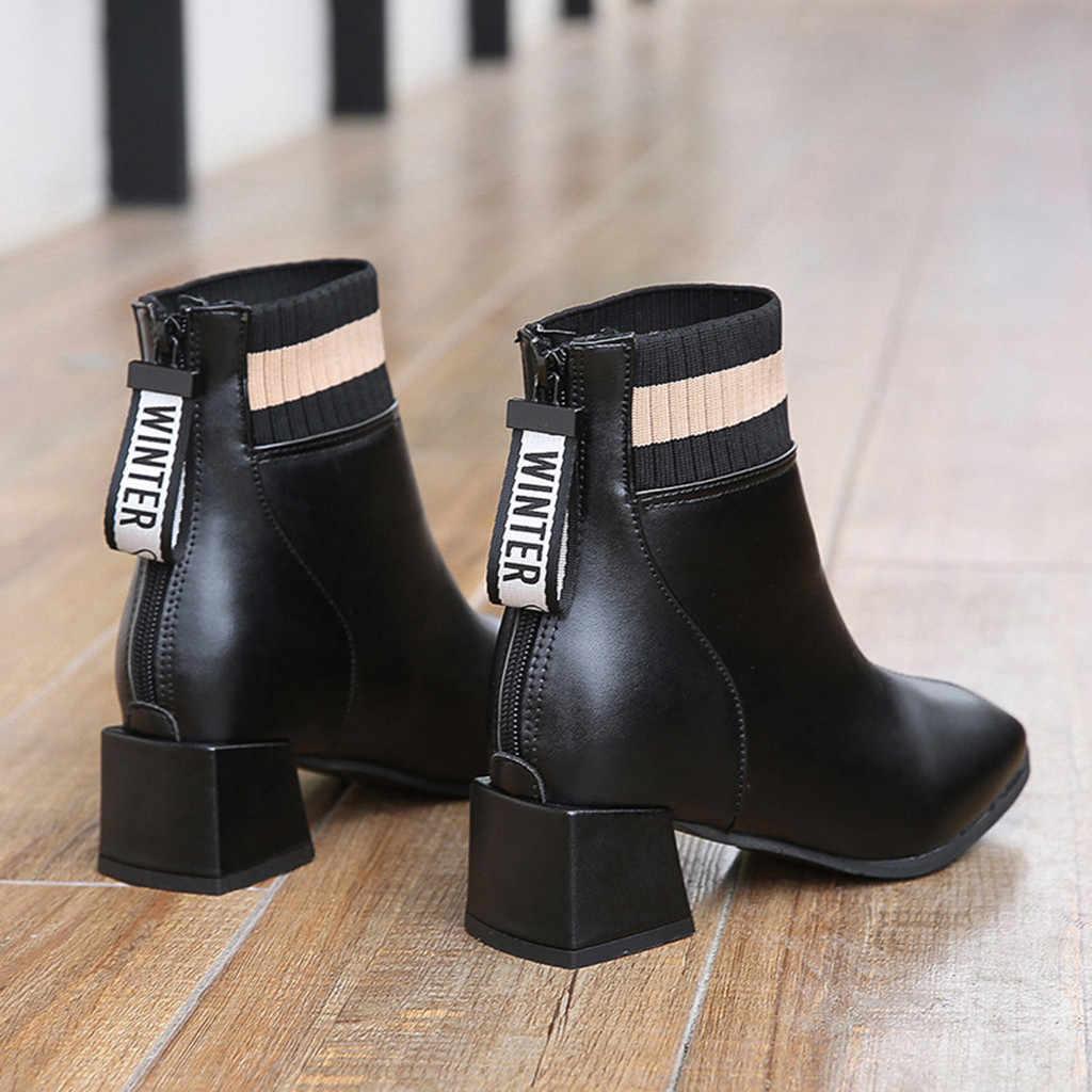 JAYCOSIN รองเท้าผู้หญิงรองเท้าผู้หญิงแฟชั่นสี SquareToe ซิปรองเท้าบูทส้นสูงผู้หญิงรองเท้าหนังสีดำ