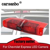 עבור שברולט Carsanbo רכב אחורי צפו בלם אור מצלמת לרכב הפוך מצלמה עבור מצלמת גיבוי האחורי לרכוב אור שברולט אקספרס LED 1/3 PC4089 (1)