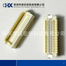 DF12B(5.0)-40DP-0.5V   spacing 0.5mm 40PIN plate-to-board HRS connector цена