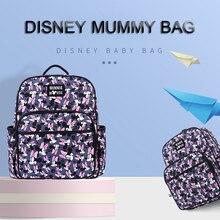 Сумка для детских подгузников disney, сумка для подгузников для мам, модный рюкзак для мам, сумка для ухода за ребенком, сумка для кормления, Детская влажная сумка, Новое поступление