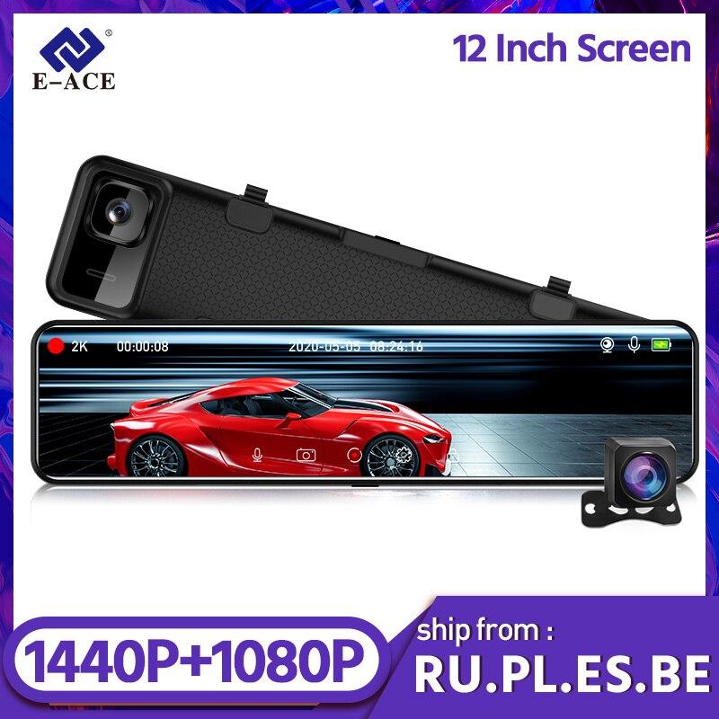 E-ACE A45 2K камера приборной панели 12 дюймов потоковый медиа-зеркало заднего вида 1440P Full HD Автомобильный видеорегистратор автомобиля Камера с ...
