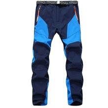 Лучшее Качество Мужские штаны для бега с флисовой подкладкой для треккинга туризма из софтшелла распродажа заводских запасов