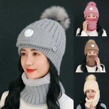 Женский Теплый однотонный плотный шарф маска шапка из трех частей