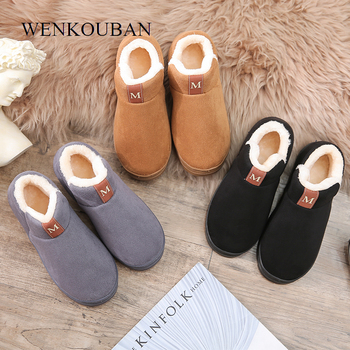 Slippers For Women Furry Slides Warm Winter Home Indoor Flats Shoes Ladies Plush Couple Pantuflas Mujer - discount item  45% OFF Women's Shoes