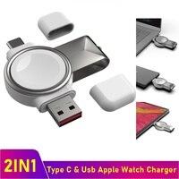 Pad caricabatterie Wireless magnetico per Apple Watch 6 5 4 3 2 1 SE Dock Station di ricarica Wireless Qi veloce per Iphone serie iWatch