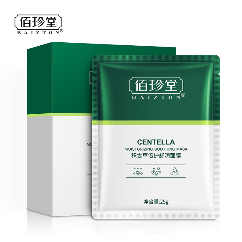Centella Asiatica Double Care FACE MASK Soothing Mask Gently Softens Skin Moisturizes Facial Mask  Facial Care SHEET MASK