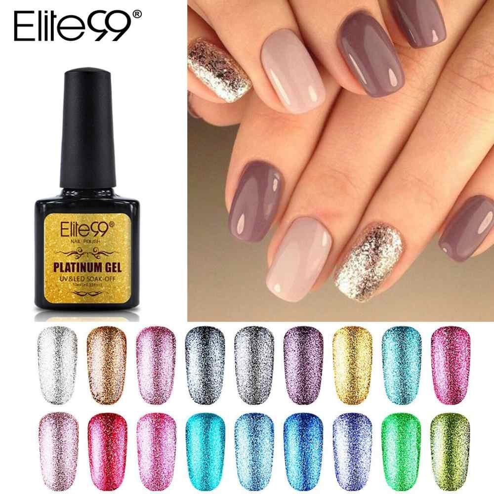 Elite99 10ml platino brillo Gel esmalte de uñas empapa de UV LED esmalte para decoración de uñas Semi permanente base para uñas UV Gel esmalte manicura