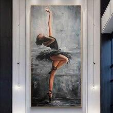 Красивая балерина портрет холст живопись плакат и печати стены