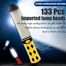 LED 작업 빛 USB 충전식 작업 빛 내구성 실용적인 자동차 수리 램프 듀얼 배터리 133 LED 높은 밝기 램프 구슬