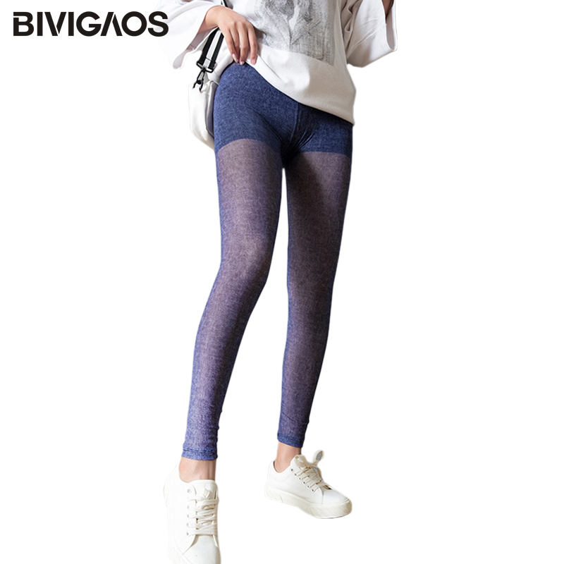 BIVIGAOS New Summer Ultra-Thin Ice Silk Gauze Leggings Women Chiffon Cropped Pants High Waist Plus Size Stretch Sexy Leggings