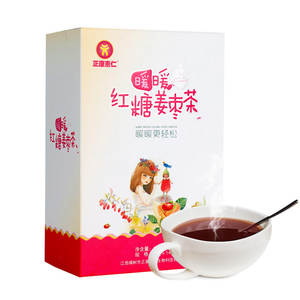 Tea Stomach Brown Sugar Jujube Hongtangjiangcha Ginger for Relieve Pain Physiological-Period