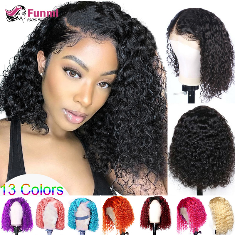 Jerry Curly Lace Front Human Hair Wigs Brazilian Kinky Curly Bob Lace Front Wigs 180 Density Bob Wig Colored Human Hair Wigs