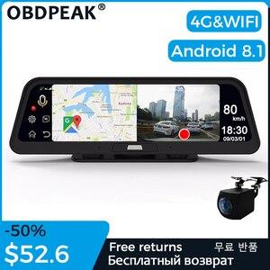 Car DVR 4G 4 Channel ADAS Android 10