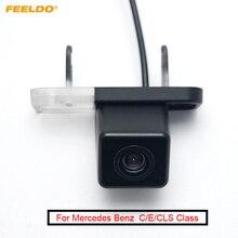 View Class S203/W203/W211/S211/W300/C219/W219/CLS550/CLS300/320 Rear