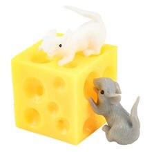 Резиновая игрушка в виде мыши и сыра 1 шт детская уникальные