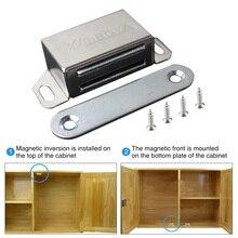 4 шт. защелка для шкафа коррозионно-стойкая мебель для дома из нержавеющей стали магнитные тяговые защелки с шурупами снижают уровень шума